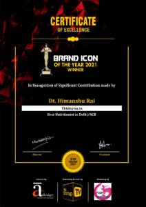 Brand Icon Certificate